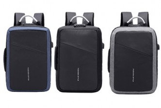 [Travel Star Anti Theft Design Backpack @ 55% Savings!] B$26 instead of B$59 for a unit of Anti Theft Design Premium Double Strap Travel Backpack with Password Lock (Fit 15.6 inch Laptop). Redemption at SD HQ, Gadong.