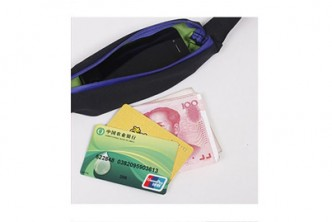 [Belt Pouch @ 73% Savings!] B$5 instead of B$22 for a unit of Belt Pouch. Redemption at SD HQ, Gadong.