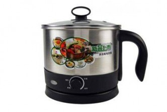 [1.2L Multifunctional Electric Cooking Pot @ 52% Savings!] B$29 instead of B$59.9 for a unit of 1.2L Multifunctional Stainless Steel Electric Cooking Pot. Redemption at SD HQ, Gadong.