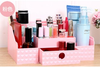 [Cosmetic Organizer with Drawers @ 66% Savings!] B$10 instead of B$29 for a unit of Cosmetic Organizer with Drawers. Redemption at SD HQ, Gadong