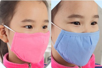 [10x Cotton Reuseable Face Masks @ 87% Savings!] B$8.9 instead of B$39 for a Set of Ten Cotton Face Masks Redemption at SD HQ, Gadong