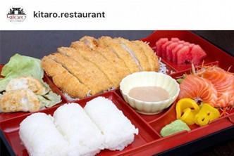 [Kitaro Japanese Restaurant Bento Meal @55% Savings!] at $10 instead of $22 for Kitaro Japanese Restaurant Bento Set Meal + Miso Soup + Cordial Drink/Green Tea + Ice Cream of the day! Redemption at Kitaro Japanese Restaurant, Starlodge Hotel Jerudong.