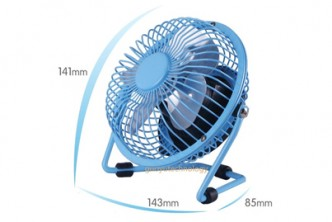 *Colour subject to availability [Mini Fan @ 65% Savings!] B$7 instead of B$20 for a unit of USB Mini Fan. (4 colours available) Redemption at SD HQ, Gadong