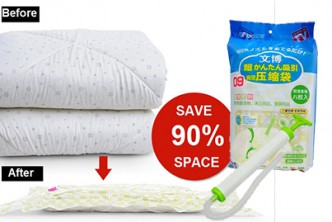 [8 Vacuum Compressed Bags + Pump @ 62% Savings!] B$15 instead of B$39.9 for a Set of 8 Vacuum Compressed Storage Bags + Pump for Optimising Storage Space. Redemption at SD HQ, Gadong.