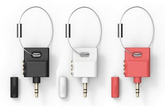 U.S. Deal [Gadget Headphone Splitter @ 49% Savings!] B$28 instead of B$55 for a unit of Smartphone Headphone Splitter with Keyring. Redemption at SD HQ, Gadong.