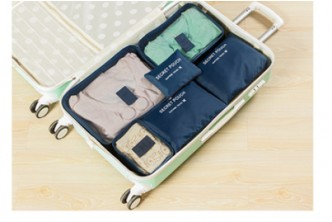 R2* [6IN1 Luggage Organizer @ 69% Savings!] B$11.9 instead of B$39 for a 6IN1 Luggage Organizer. Redemption at SD HQ, Gadong.