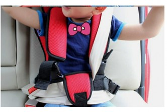 For 9 Months - 4 Years old* [Premium Children Car Cushion @ 76% Savings!] B$12 instead of B$49 for a unit of Children Car Cushion. Redemption at SD HQ, Gadong