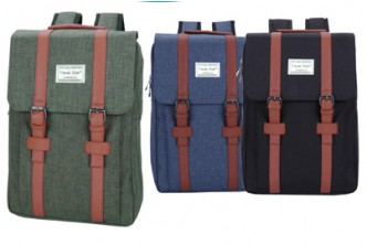 [Laptop Backpack @ 68% Savings!] B$25 instead of B$79 for a unit of Double Strap Laptop Backpack at SD HQ, Gadong.