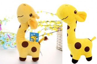 [50CM Giraffe Soft Plush Toys  @ 76% Savings!] B$13.9 instead of B$59 for a unit of 50cm Cute Giraffe Soft Plush Toy Animal Doll at SD HQ, Gadong.