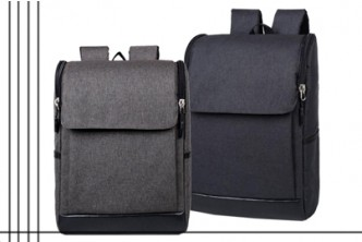 Raya Special* [Premium Laptop And Outdoor Backpack  @ 82% Savings!] B$23 instead of B$128 for a unit of Travel Star Korean Style Premium Laptop And Outdoor Backpack- Black at SD HQ, Gadong.
