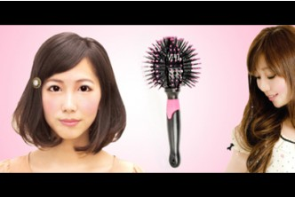 [2x Bomb Curl Brush @ 69% Savings!] B$9 instead of B$29 for a unit of 3D Trendy Bomb Curl Brush. Redemption at SD HQ, Gadong.