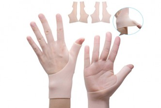 U.S. Deal [Wrist/Thumb Support Stabilizer Sleeves @ 36% Savings!] B$29 instead of B$45 for a pair of Wrist and Thumb Support Stabilizer Protector. Redemption at SD HQ, Gadong.