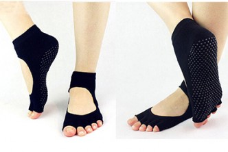 *Random Colors*[2 set of Anti-slip Yoga Socks @ 67% Savings!] B$9.9 instead of B$30 for a unit of Anti-Slip Yoga Socks. Redemption at SD HQ, Gadong