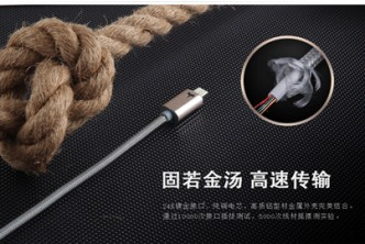*Round 2* [LED Indicator Cable @ 30% Savings] B$11.9 instead of B$16 for 1x Yoobao Lightning / MicroUSB Cable with LED Indicator, at the OneClick eShop, Seri Qlap Mall.